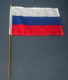 Russia Country Hand Flag - Medium (stitched).